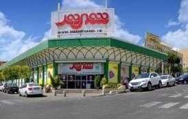 Shahrvand Chain Stores Inc. on the road of change
