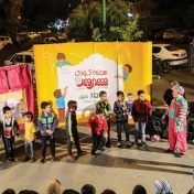 National Children's Week Festival at Shahrvand Chain Stores Inc. Shahrvand for all children